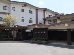 昼食後は箱根高原ホテルへ行き、温泉に浸かりました。 ご飯も食べて風呂入って満足し、ロビーでうたた寝してから帰宅。 天気に恵まれた素晴らしいキャンプでした。 また行きたい!