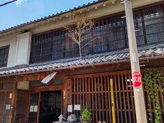 酒持田本店