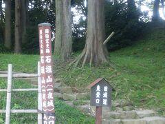 """石垣山一夜城へ。 登山道入り口までは車でアクセス可能です。もちろん""""山""""なので、アップダウンの激しい道を歩く事になりますが。"""