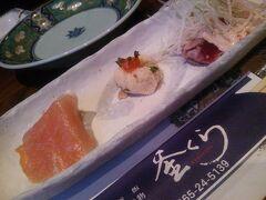小田原市内に戻り、釜くらで夕食。 何度も利用している釜飯と焼鳥が美味しいお店です。
