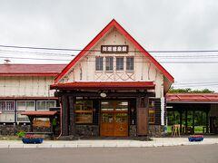 川湯温泉駅到着。 この駅、足湯もあるのね。