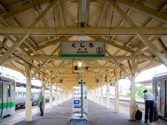 7:53 釧路駅到着!