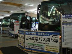 JR吾妻線から乗り換えたジェイアールバスで到着です。