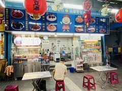 高雄鹽埕で有名なスイーツ店「高雄婆婆冰創始店」。昨年利用した時は多くの客が訪れていたけれど、新型コロナウィルスと長雨のせいで客足はすこぶる悪いとお店の人が言っていた。