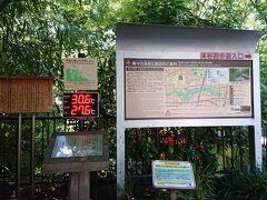 さぁ、次も世田谷の涼めるスポットです。 と言えばの等々力渓谷。  23区内唯一の渓谷として有名ですよね。 地上より約3℃涼しいらしい。