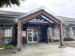 昨年も訪れた舊打狗驛故事館。以前の駅の様子がうかがえる鉄道ファン向けの施設。列車運行図表、構内配線図、タブレットキャリアなどの展示物のほか、台湾で唯一現存する低床式のホームもある。