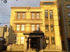 旧商工会議所。 昭和8年(1933年)築。 昭和初期における鉄筋コンクリート造りの貴重な建物とのこと。