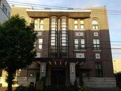 旧越中屋ホテル。 昭和6年(1931年)築。 当時の外国人利用客のための別館とのこと。