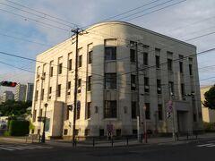 旧第一銀行小樽支店。 大正13年(1924年)築。鉄筋コンクリート造り。