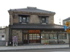 旧名取高三郎商店。 明治37年(1904年)築。木骨石造り。