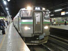 昨年秋に十勝と道東知床を訪問しましたが、札幌は23年ぶりの訪問です。
