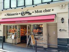 大阪・堂島エリアには、ロールケーキ「堂島ロール」でおなじみのMon cher(モンシェール)本店「パティスリーモンシェール」があります。