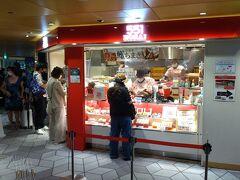 制限エリアに進む前に、大阪定番土産の551蓬莱の「豚まん」を買って帰ります。 出来立ての豚まんはとっても美味しいのですが、「551蓬莱 大阪空港到着ロビー店」にはチルドの商品があるのでお土産に便利です。