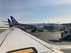 千歳空港から帰ります。