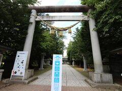 まだホテルのチェックインの時刻には早いので、帯広神社に立ち寄りました。実はこの神社は期間限定で花手水を飾っているので参拝したいと思っていました。