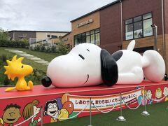 PEANUTSコミック生誕70周年を記念して、2020年10月に東京を出発した全長約6mの巨大スヌーピーを乗せたトラック「スヌーピーハピネスフロート」がグランベリーパーク内の広場「パークプラザ」で展示されてた!