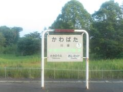 2021.07.23 新夕張ゆき普通列車車内 川端に停車。