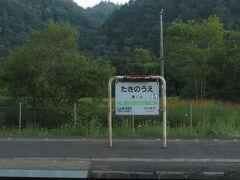 2021.07.23 新夕張ゆき普通列車車内 滝ノ上に停車。