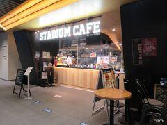 スタジアムカフェで休憩。