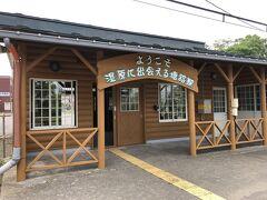これから釧路川でカヌーに乗ります。 ヒーリングカヌー釧路のガイドさんと塘路の駅で待ち合わせです。 駅の駐車場にレンタカーを停め、ガイドさんがピックアップしてカヌー乗り場へ向かいます。