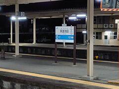 乗り換え駅です。
