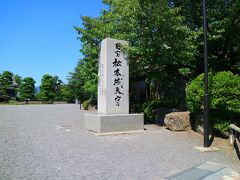 続いて、松本市に向かって松本城を見学