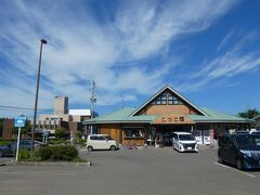 比内地鶏の里らしく とっと館   産地直売所が小さくもあった。