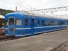 下吉田駅は、ちょっとした鉄道博物館。往年のブルートレイン、14系客車を筆頭に…