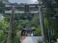 大豊神社に到着!