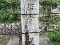 南禅寺を通過し、哲学の道へ。 初めて来た。
