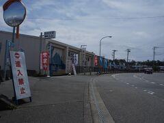 朝8時に御殿場高原ホテルを出て、10時前に田子の浦港に到着しました。  (帰りに撮影)
