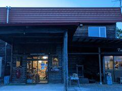 19:15頃本日のお宿、「クリオネキャンプ場」にチェックイン。 https://www.clionecamp.com/  常設テントサイトを楽天トラベルから予約。