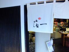 箔一 東山店さん、多彩なお土産が有りました。  お洒落な化粧品なども売っていましたよ。