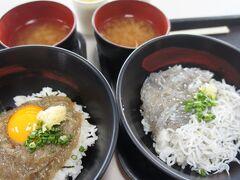 赤富士丼900円としらすハーフ丼800円 刺身も追加して大満足のランチ