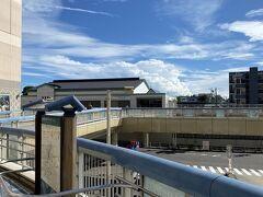 毎度ながら暑い湿気の多い夏の名古屋。。。。そんな名古屋にバイバイキン!!