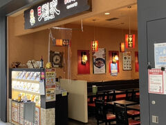 セントレアで迷ったらいつも行く、到着ロビーにあるこのお店に再訪しました。刀削麺のお店。