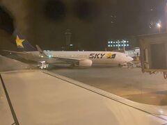 予定通り新千歳空港到着。3年ぶりの北海道。通算14回目の北海道。