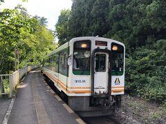 塔のへつり駅に戻り、14時46分発の『リレー117号』会津若松行に乗車しました。