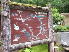 旧軽井沢エリア・・旧三笠ホテルの先から 「白糸ハイランドウェイ」に入ります。 山道をどんどん登り・・「白糸の滝」へ。