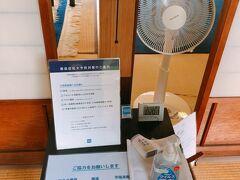 まずは相方さんが行きたかった場所へ 「AMEX京都特別観光ラウンジ」  受付で手消毒と検温