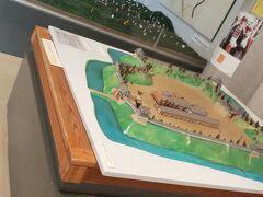 こちらは宇都宮城ものしり館といいます。  宇都宮城ミニチュア模型がありました。  今復元されてるのはお堀、土塀、土塁、櫓のみなので模型があると当時どんなだったかわかりやすいです。