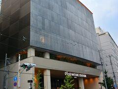 GOOD NATURE HOTEL KYOTO https://goodnaturehotel.jp/  オシャレな三条界隈から歩いて、本日お泊りのGOOD NATURE HOTELに到着~ ここは京都河原町駅からも祇園四条駅からも徒歩圏内の抜群の立地です。