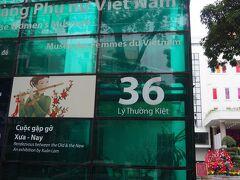 ホアンキエム湖南側にあるベトナム女性博物館へ