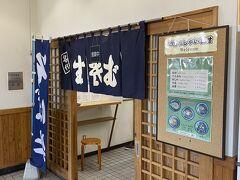新得駅そばです。私は北海道駅そばNo.1だと思います。音威子府駅そばは最近廃業してしまいました。。。。