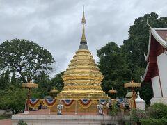 Wat Pha Khao