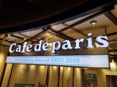 韓国の有名フルーツパフェやさんカフェドパリが やっと大阪にきたってことで行ってきました。