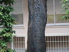 鹿児島37 維新ふるさとの道  34/    28
