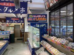 お土産は買いませんが、海鮮丼を朝飯に。