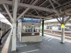2時頃沼津駅に戻り、箱根へ行くバスが出発する三島へ向かいます。今では珍しい地元企業運営のエキナカホームに佇む立ち食いそば。桃中軒 かけそば300円、サクラエビかき揚げそば480円 今度来たら食べよう。