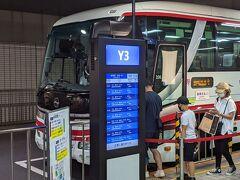 ◆旅行本編 ▽8月1日(日) 1日目 旅の出発は横浜シティエアターミナルから。